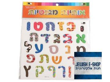 Hebrejská abeceda magnetická  Alef Bet