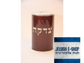 Židovská pokladnička z Izraele - hnědá
