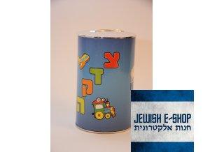 Židovská pokladnička z Izraele s vláčky