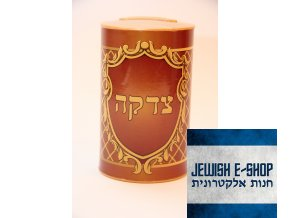 Židovská pokladnička z Izraele - s ornamenty