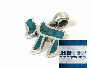 Malý stříbrný přívěsek chaj (živý), z Izraele, Ag925/1000, Made in Israel