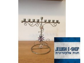 Krásná Chanukije z Izraele, 20cm, Made in Israel!