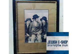 Židovští chlapci konec 19 století - fotografie