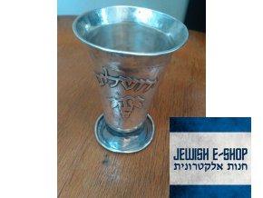 Kidušový pohár - stříbro 800 hebrejský punc - originál 50 léta 20 století