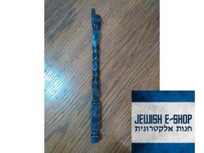 JAD - ručička na Tóru kovová