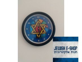 Hebrejské hodiny s Davidovou hvězdou - COLOR