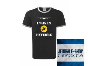 Tričko Entebbe - BLACK