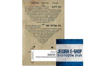 David Gans pražský renesanční židovský historik