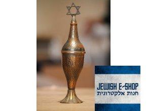 """Havdalová kořenka měděná s HEBREJSKÝM nápisem """"BORE MÍNEJ BESAMIM"""""""