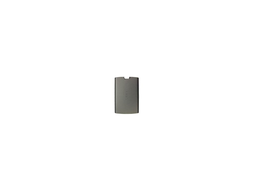 NOKIA 5250 zadní kryt grey / šedý