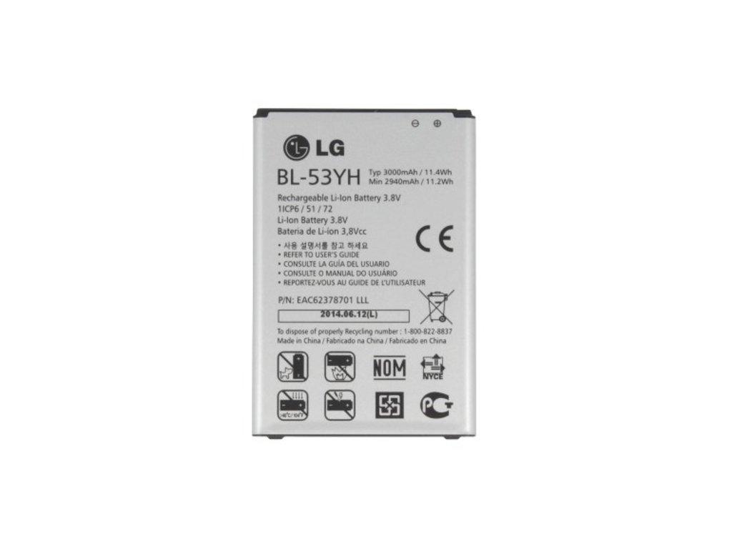 LG baterie BL-53YH, D850, D855 G3 - 3000 mAh (bulk)