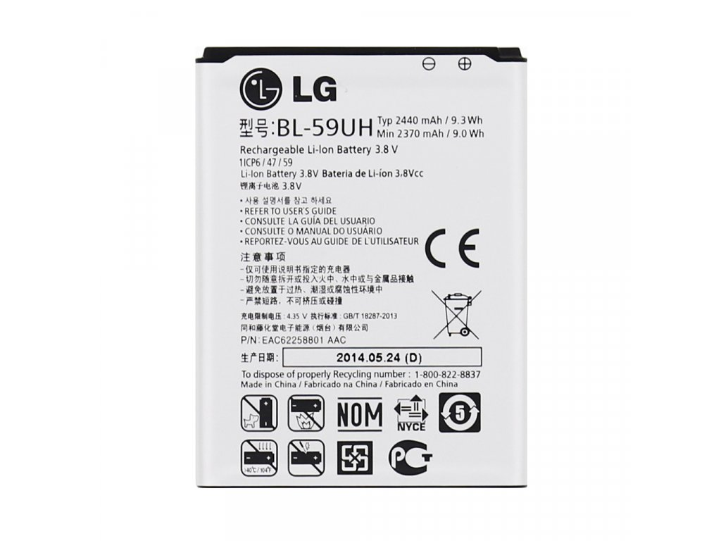 LG baterie BL-59UH, D620 Optimus G2 Mini - 2440 mAh (bulk)