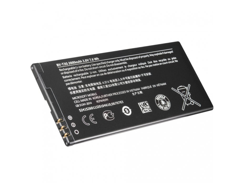 NOKIA baterie BV-T3G, 650 Lumia - 2000 mAh (bulk)