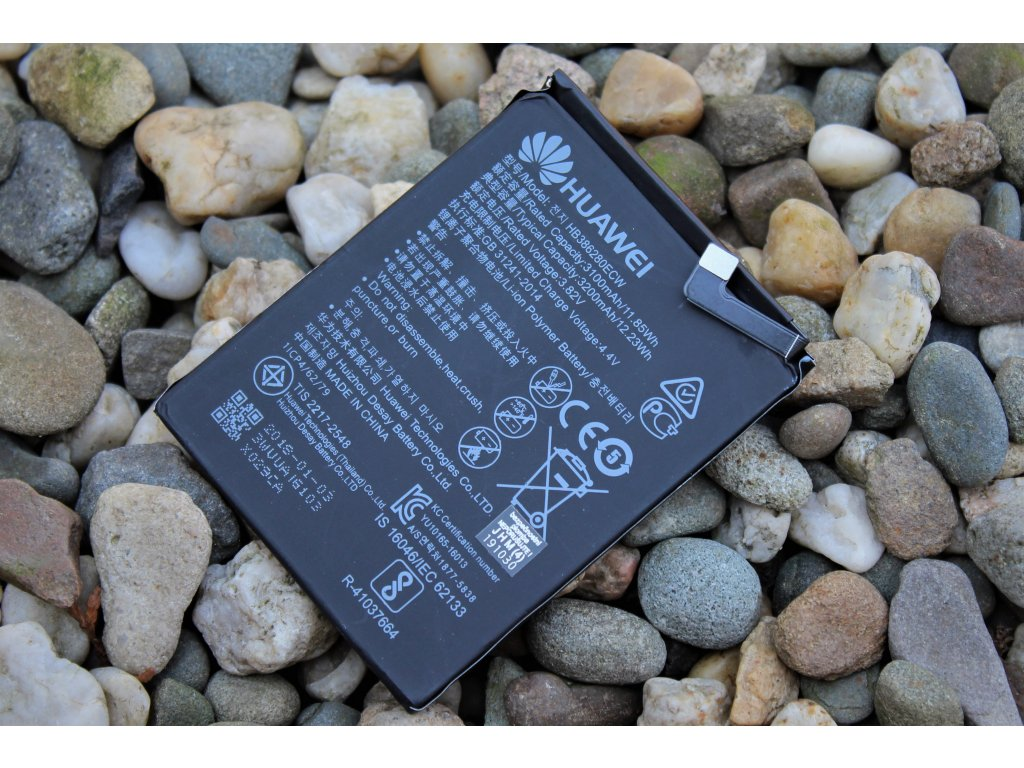 Huawei baterie HB386280ECW Huawei P10 - 3200 mAh (bulk)