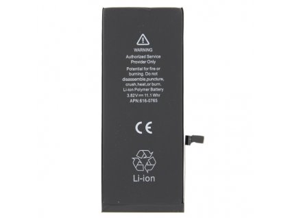 "Baterie pro Apple iPhone 6 Plus (5,5"") APN: 616-0765 - 2915 mAh (bulk) - HQ"