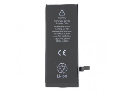 "Baterie pro Apple iPhone 6 (4,7"") APN: 616-0809 - 1810 mAh (bulk) - HQ"