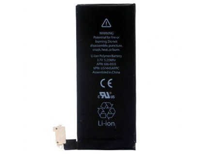 Baterie pro Apple iPhone 4 APN: 616-0513 - 1420 mAh (bulk) - HQ