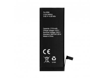 OEM Baterie pro Apple iPhone 6S / 1715 mAh (bulk) - HQ