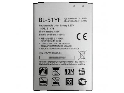 LG baterie BL-51YF, H815 G4 - 3000 mAh (bulk)