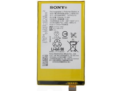 Baterie Sony 1293-8715 Xperia Z5 Compact, E5803 - 2700mAh