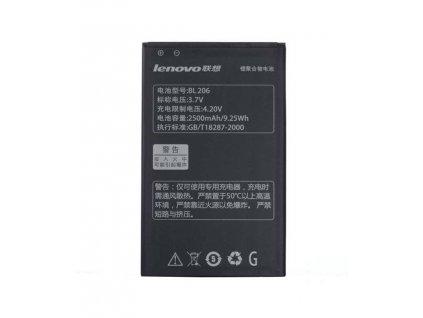Lenovo baterie BL206, A600E, A630 - 2500 mAh (bulk)