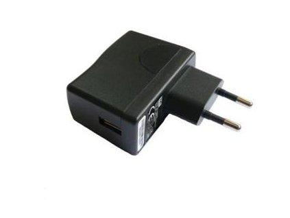 Huawei HW-050100E1W síťová nabíječka black / černá (bulk) 1000mA