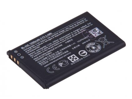 NOKIA baterie BL-4UL Nokia 225 - 1200 mAh (bulk)