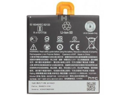 HTC baterie B2Q3F100, U11 Lifestyle  - 2600 mAh (bulk)