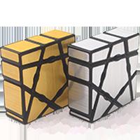 Mirror Cube - Ploché