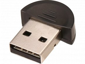 johns shop usb bluetooth adapter 1