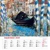 02 Nastenny kalendar Joso Impresionisti OB SK 330x330 2018