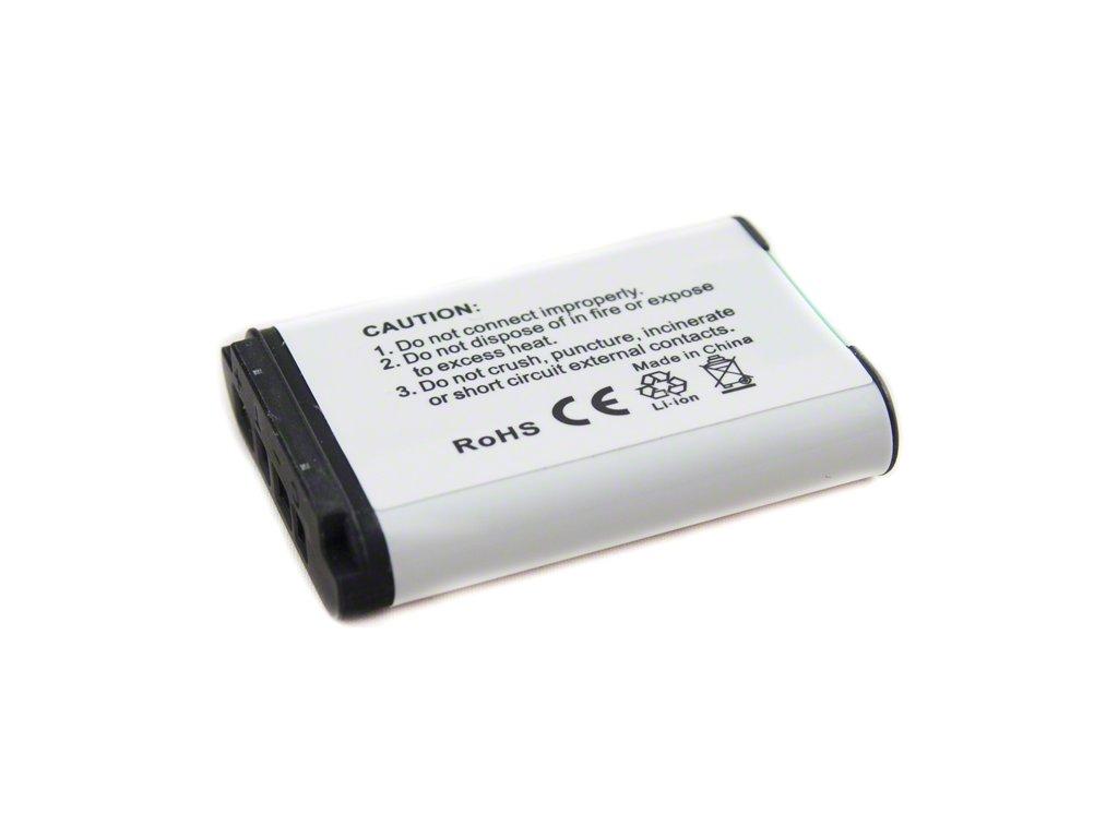 Akumulátor pre Sony Cybershot HX400, DSC-HX400  1240mAh