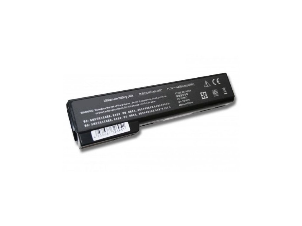 HP Compaq Elitebook 8460p 4400mAh