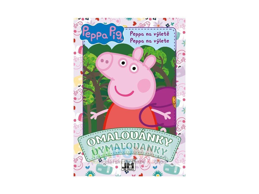 1992 1 peppa pig