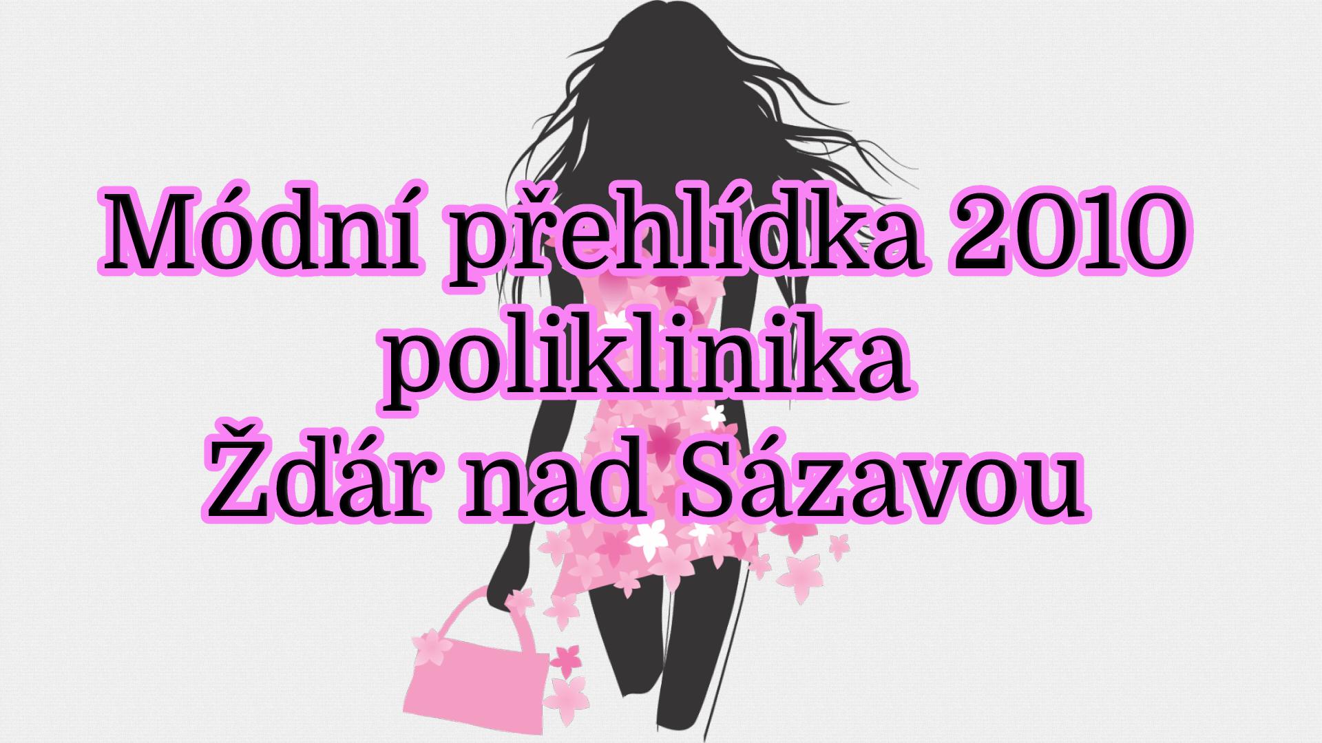 Módní přehlídka 2010 - poliklinika Žďár nad Sázavou