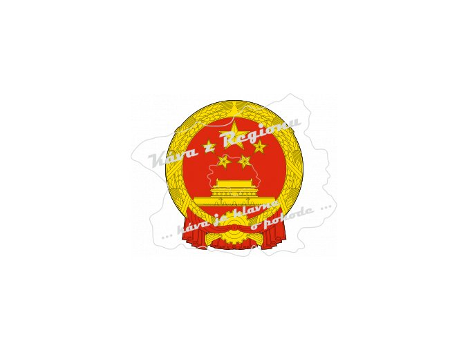 200px National Emblem of the People's Republic of China.svg