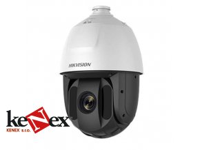 hikvision ds 2ae5225ti a 25x
