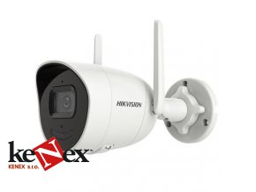 hikvision ds 2cv2046g0 idw 2 8mm