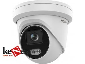 hikvision ds 2cd2347g2 l 2 8mm c