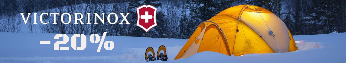 Victorinox - 20% discount - special offer