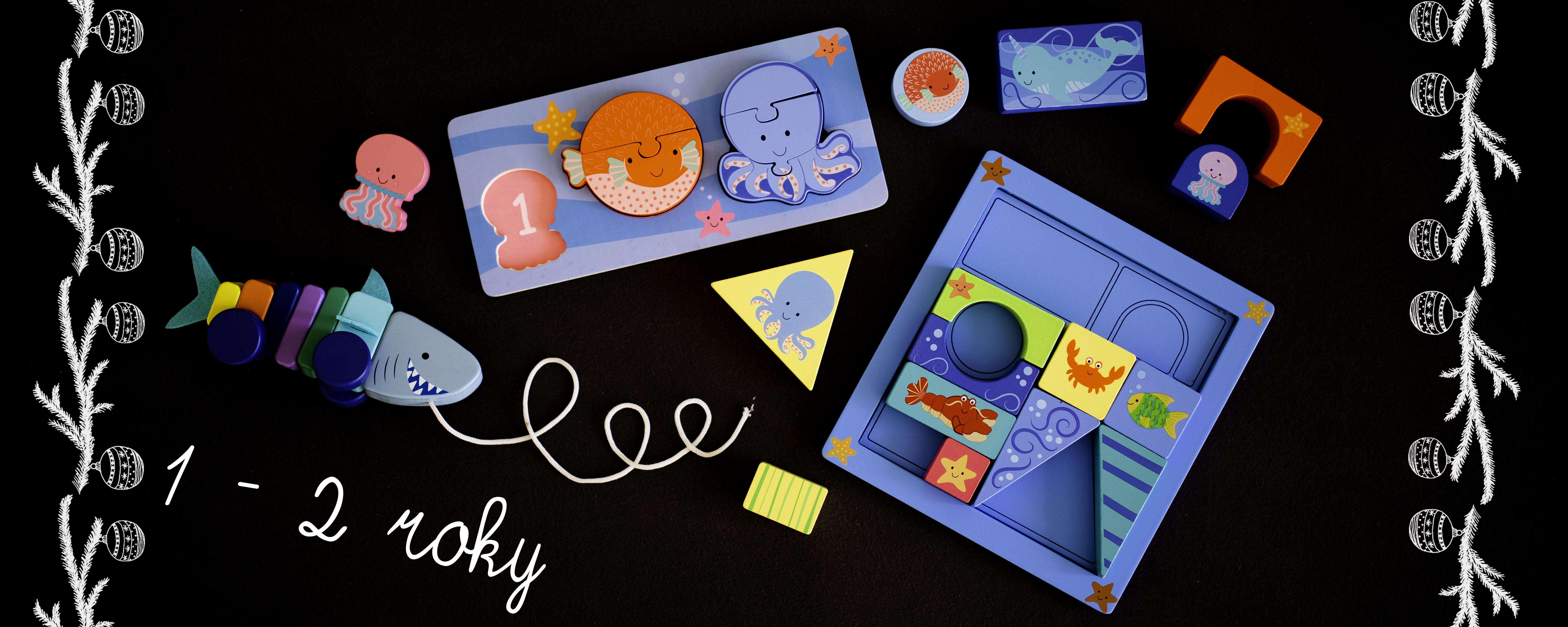 Vánoční tipy: dětem od prvního roku magnetické kostky, puzzle i krásné plyšáky