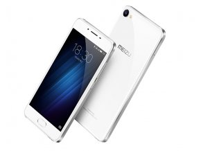 Meizu U20 2GB/16GB White