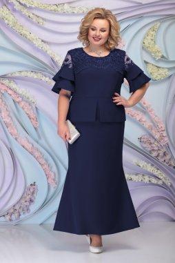 Luxusní společenské šaty pro plnoštíhlé Graziella tmavě modré dlouhé