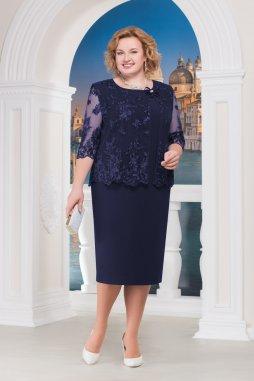 Luxusní společenské šaty pro plnoštíhlé Vittoria II tmavě modré