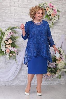 Luxusní společenské šaty pro plnoštíhlé Philippa modré s krajkovým svrškem