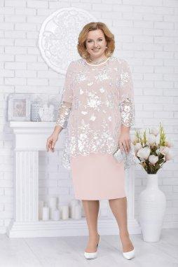 Luxusní společenské šaty pro plnoštíhlé Philippa broskvové s krajkovým svrškem