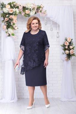 Luxusní společenské šaty pro plnoštíhlé Danielle tmavě modré s krajkovým svrškem