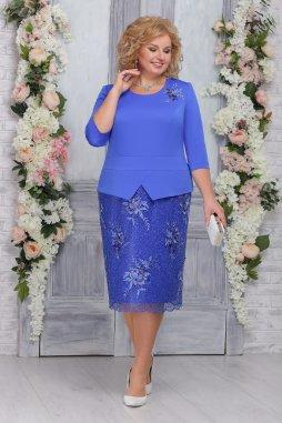 Luxusní společenské šaty pro plnoštíhlé Donelle modré