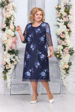 Luxusní společenské šaty pro plnoštíhlé Marquesa tmavě modré