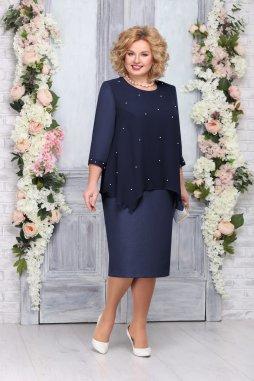 Luxusní společenské šaty pro plnoštíhlé Fabrizia tmavě modré